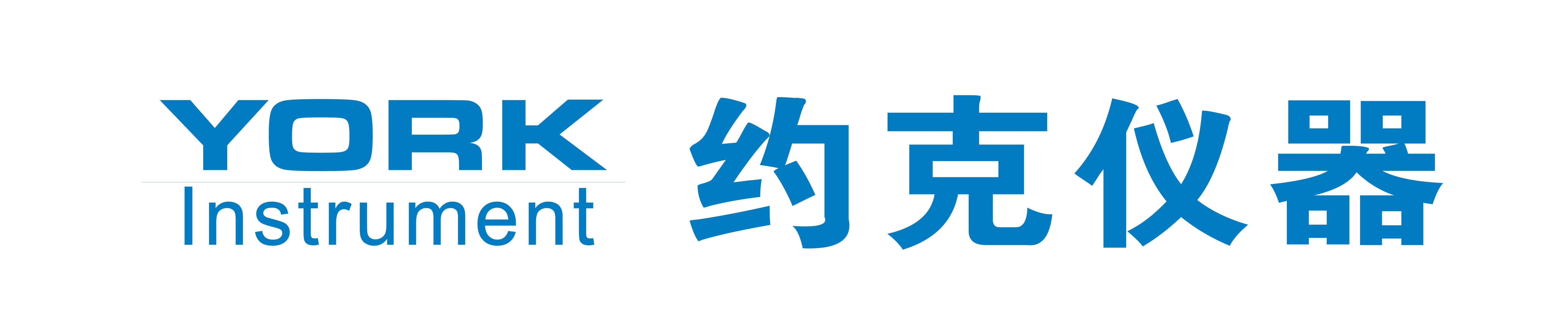 约克仪器(上海)公司