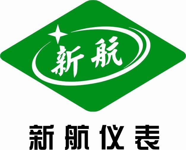 河南新航流量仪表有限公司