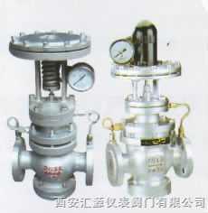 西安厂家自力式燃气调压阀