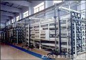 武汉水处理公司供应反渗透纯水设备