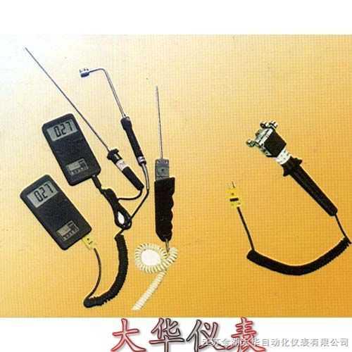 DH-WR□B-便携式数字温度计