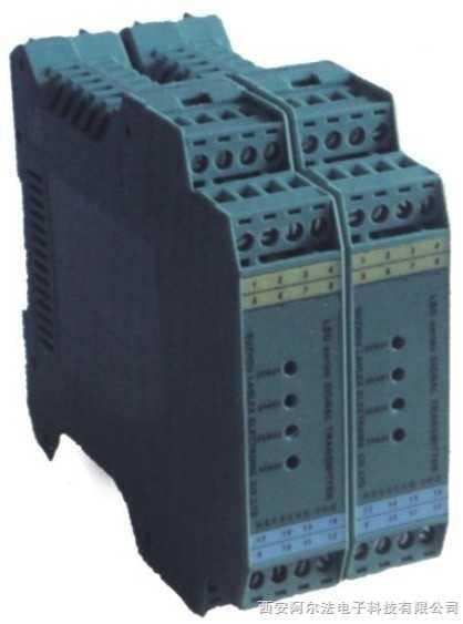 热电阻变送器