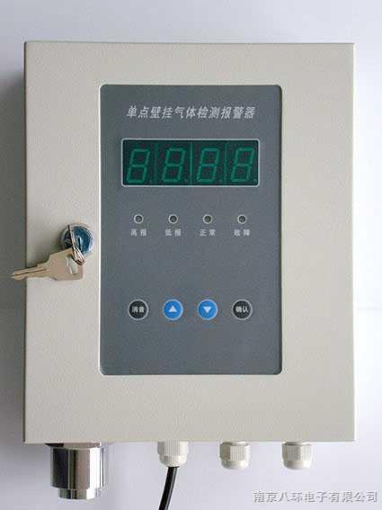 BG80-H2-固定式氢气检测仪,变送器(非防爆型,现场浓度显示)