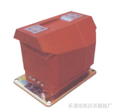 LZZQB6-10电流互感器