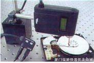 激光測振儀
