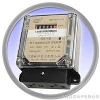 电子式单相交流有功电能表(通断电控制型)