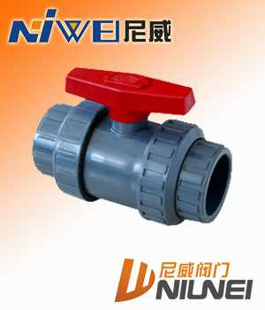 Q61F-10S焊接塑料球阀