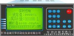 智能通用流量积算控制仪