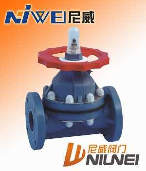 G41F-10S塑料隔膜阀