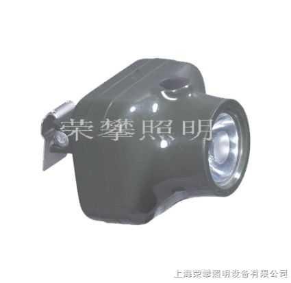 IW5110 固态强光防爆头灯 IW5110B