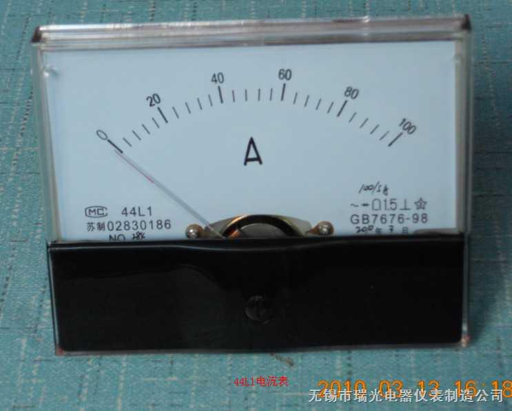 产品库 电工仪表 电表 电流表 44l1电流表  产品报价: 面议 公司名称