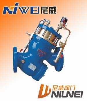 YQ98006過濾活塞式電磁控制閥
