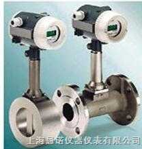 LUGB型-速度式熱水流量計
