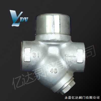 Cs19wY型热动力式蒸汽疏水阀