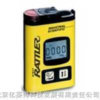 英思科有毒气体检测仪T40