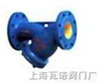 油過濾器 油管道過濾閥