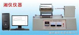 热膨胀仪(热膨胀系数测定仪)