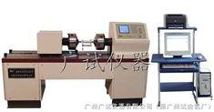 广州试验机-ND系列微机控制电子式扭转试验机