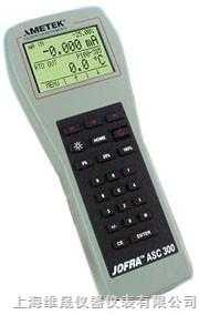 ASC300-手持式多功能校準儀ASC300