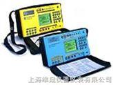 多功能過程信號校驗儀TRX II