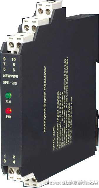 XHWD-C通用智能温度变送器