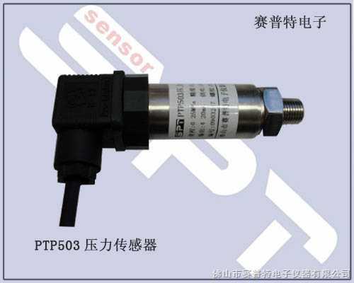正负压压力变送器,恒压供水压力传感器,投入式液位变送器,防雷击液位变送器,锅炉压力传感器,微差压变送