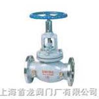 平衡閥|型號、規格及參數|上海首龍閥門系列產品