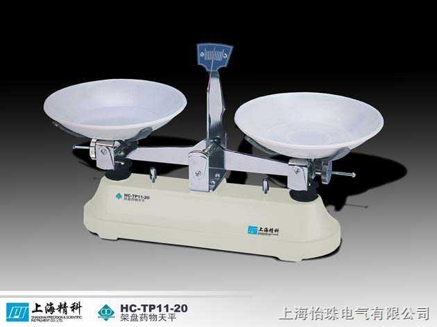 HC-TP11-10.HC-TP11-20.HC-TP11-50-架盤天平