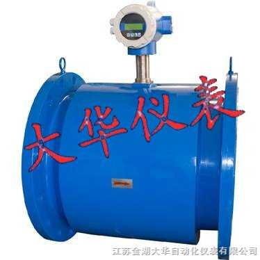 DH系列-废水流量计