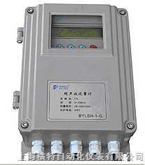 TDS-100F-时差固定式超声波流量計