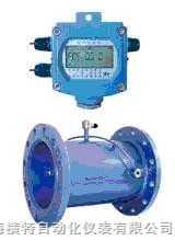 管段式超聲波流量計