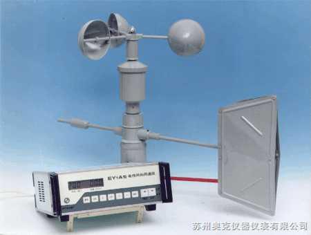 电传风向风速仪