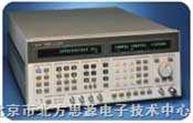 高性能射频信号发生器 HP8664A