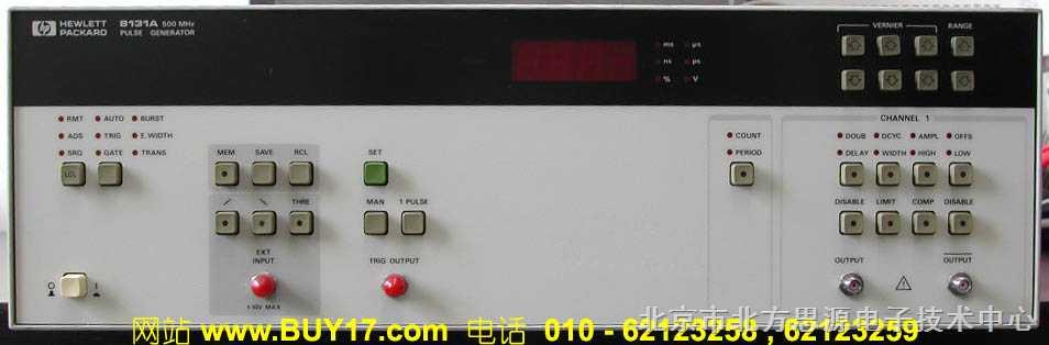 可编程高速脉冲信号发生器 HP8131A
