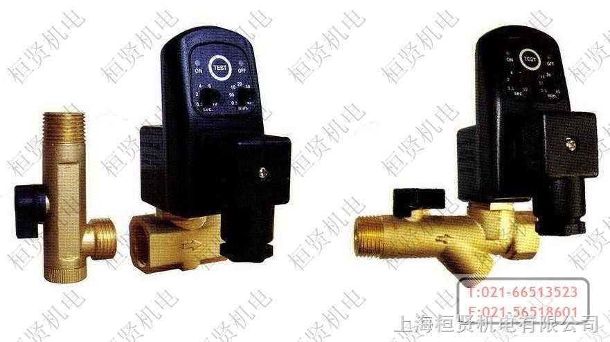 OPT-A,OPT-B 通用型电子排水阀