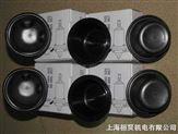 復盛伺服氣缸膜片