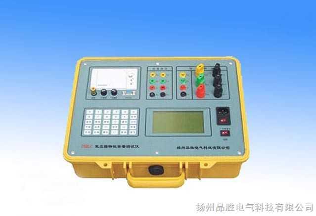 品胜电气专业生产变压器容量特性测试仪