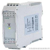WB国产通用型智能温度变送器