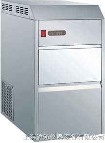 hq-50-雪花制冰机/颗粒制冰机/小型制冰机hq-50