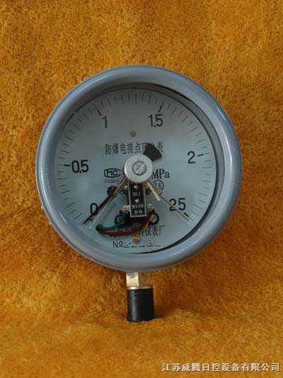 YX-160-B-防爆电接点压力表