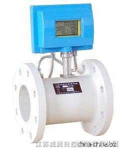 WT-LWGY-氣體渦輪流量計