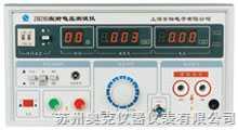 交/直流耐压测试仪