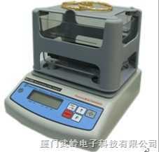 贵金属纯度测试仪
