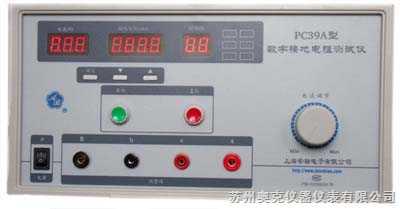 数字接地电阻测试仪(大电流)