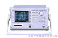 台式频谱分析仪
