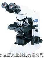 厦门奥林巴斯生物显微镜,奥林巴斯显微镜,cx21显微镜,cx21生物显微镜,奥林巴斯cx21显微镜,