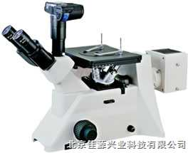 MDS-河南倒置金相显微镜,倒置显微镜,正置显微镜,正置金相显微镜,反射金相显微镜,倒置生物显微镜,