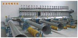 优质一体型标准喷嘴流量计批发价格