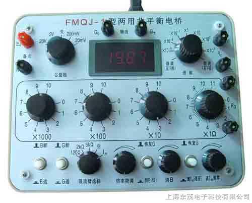 DMQJ-1两用电桥