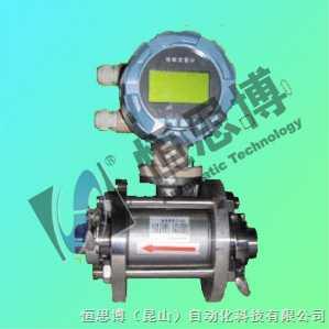 HSB-LD-卡装卫生型电磁流量计